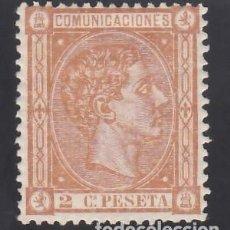Sellos: ESPAÑA, 1875 EDIFIL Nº 162 /*/, 2 C. CASTAÑO. Lote 294485223