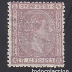 Sellos: ESPAÑA, 1875 EDIFIL Nº 163 /*/, 5 C. LILA,. Lote 294485403