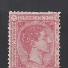 Sellos: ESPAÑA, 1875 EDIFIL Nº 166 /*/, 25 C. ROSA.. Lote 294485788