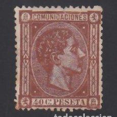 Sellos: ESPAÑA, 1875 EDIFIL Nº 167 /*/, 40 C. CASTAÑO OSCURO,. Lote 294486048