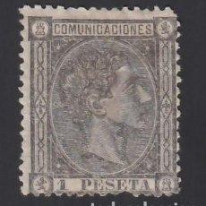 Sellos: ESPAÑA, 1875 EDIFIL Nº 169 /*/, 1 P. NEGRO GRISÁCEO,. Lote 294486328