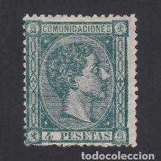 Sellos: ESPAÑA, 1875 EDIFIL Nº 170 /*/, 4 PTS VERDE,. Lote 294486448