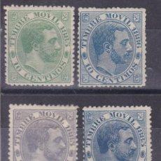 Sellos: FC-16- FISCALES MÓVILES 1885/ 86 X 4 VALORES NUEVOS **/*/ (*). Lote 294979568