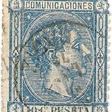 Sellos: COMUNICACIONES - 1876 - 10 CÉNTIMOS. Lote 295549178