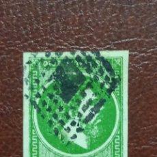 Sellos: AÑO 1875 CARLOS VII SELLO USADO SIN DENTAR EDIFIL 160 VALOR DE CATALOGO 145,00 EUROS. Lote 295753188