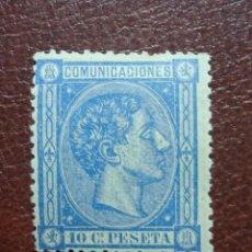 Sellos: AÑO 1875 ALFONSO XII SELLO NUEVO EDIFIL 164 VALOR DE CATALOGO 12,50 EUROS. Lote 295753443