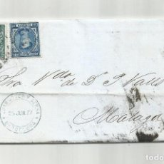 Sellos: CIRCULADA Y ESCRITA 1877 DE BARCELONA A MALAGA. Lote 295799463
