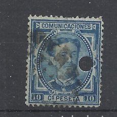 Sellos: ALEGORIA REPUBLICANA 1874 EDIFIL 175 TALADRADO VALOR 2018 CATALOGO 7.25 EUROS. Lote 295821588