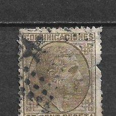 Sellos: ESPAÑA 1878 EDIFIL 194 USADO - 5/27. Lote 295922528