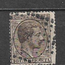 Sellos: ESPAÑA 1878 EDIFIL 192 USADO - 5/27. Lote 295922593