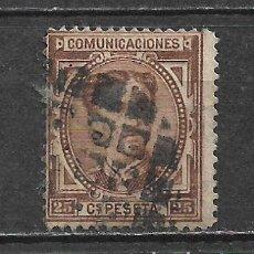 Sellos: ESPAÑA 1876 EDIFIL 177 USADO - 5/27. Lote 295923183