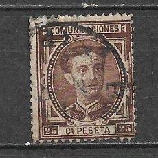 Sellos: ESPAÑA 1876 EDIFIL 177 USADO - 5/27. Lote 295923203