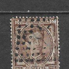 Sellos: ESPAÑA 1876 EDIFIL 177 USADO - 5/27. Lote 295923213