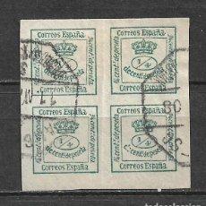 Sellos: ESPAÑA 1876 EDIFIL 173 USADO - 5/27. Lote 295923423