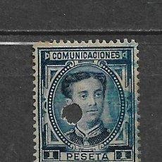 Sellos: ESPAÑA 1876 EDIFIL 180T USADO - 5/27. Lote 295923568