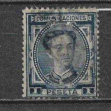 Sellos: ESPAÑA 1876 EDIFIL 180 USADO - 5/27. Lote 295923683