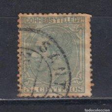 Sellos: 1879 EDIFIL 201 USADO. ALFONSO XII (1219). Lote 295997138