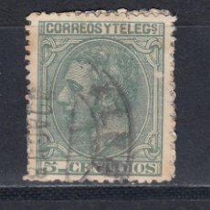 Sellos: 1879 EDIFIL 201 USADO. ALFONSO XII (1219). Lote 295997228
