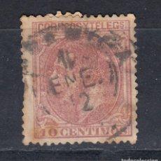 Sellos: 1879 EDIFIL 202 USADO. ALFONSO XII (1219). Lote 295998363