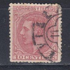 Sellos: 1879 EDIFIL 202 USADO. ALFONSO XII (1219). Lote 295998418