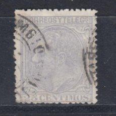 Sellos: 1879 EDIFIL 204 USADO. ALFONSO XII (1219). Lote 295998733