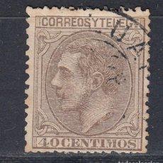 Sellos: 1879 EDIFIL 205 USADO. ALFONSO XII (1219). Lote 296000953
