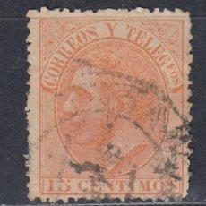 Sellos: 1879 EDIFIL 210 USADO. ALFONSO XII (1219). Lote 296001948