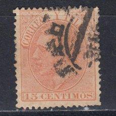 Sellos: 1879 EDIFIL 210 USADO. ALFONSO XII (1219). Lote 296002008