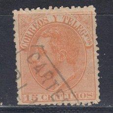 Sellos: 1879 EDIFIL 210 USADO. ALFONSO XII (1219). Lote 296002073