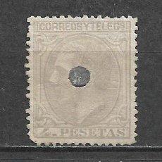 Sellos: ESPAÑA 1879 EDIFIL 208T USADO TELEGRAFOS - 5/23. Lote 296490043