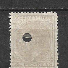 Sellos: ESPAÑA 1879 EDIFIL 208T USADO TELEGRAFOS - 5/23. Lote 296493363
