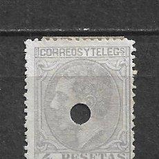 Sellos: ESPAÑA 1879 EDIFIL 208T USADO TELEGRAFOS - 5/23. Lote 296496748