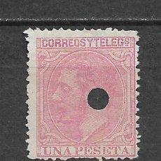 Sellos: ESPAÑA 1879 EDIFIL 207T USADO TELEGRAFOS - 5/23. Lote 296506978