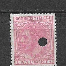 Sellos: ESPAÑA 1879 EDIFIL 207T USADO TELEGRAFOS - 5/23. Lote 296509423