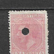 Sellos: ESPAÑA 1879 EDIFIL 207T USADO TELEGRAFOS - 5/23. Lote 296512073