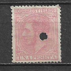 Sellos: ESPAÑA 1879 EDIFIL 207T USADO TELEGRAFOS - 5/23. Lote 296515318