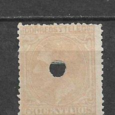 Sellos: ESPAÑA 1879 EDIFIL 206T USADO TELEGRAFOS - 5/23. Lote 296521243