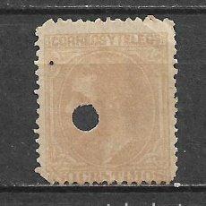 Sellos: ESPAÑA 1879 EDIFIL 206T USADO TELEGRAFOS - 5/23. Lote 296523593