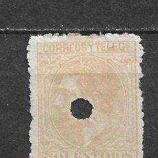 Sellos: ESPAÑA 1879 EDIFIL 206T USADO TELEGRAFOS - 5/23. Lote 296525748