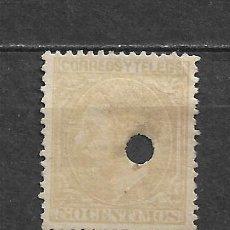 Sellos: ESPAÑA 1879 EDIFIL 206T USADO TELEGRAFOS - 5/23. Lote 296528178