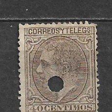Sellos: ESPAÑA 1879 EDIFIL 205T USADO TELEGRAFOS - 5/23. Lote 296533833