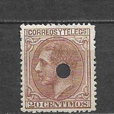 Sellos: ESPAÑA 1879 EDIFIL 203T USADO TELEGRAFOS - 5/23. Lote 296543453