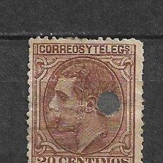 Sellos: ESPAÑA 1879 EDIFIL 203T USADO TELEGRAFOS - 5/23. Lote 296545448