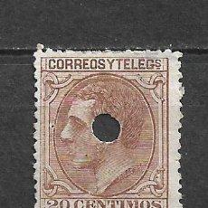 Sellos: ESPAÑA 1879 EDIFIL 203T USADO TELEGRAFOS - 5/23. Lote 296547223