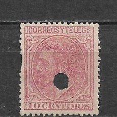 Sellos: ESPAÑA 1879 EDIFIL 202T USADO TELEGRAFOS - 5/23. Lote 296553028