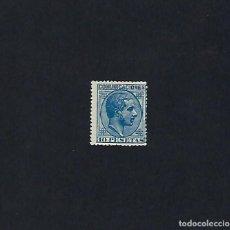Sellos: ESPAÑA. AÑO 1878. ALFONSO XII.. Lote 296880503