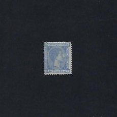 Sellos: ESPAÑA. AÑO 1875. ALFONSO XIII.. Lote 296883603