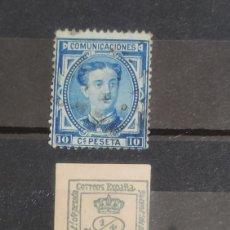 Sellos: 1876. 1 DE JUN. CORONA REAL Y ALFONSO XII.. Lote 296899788