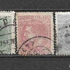 Sellos: ESPAÑA 1879 EDIFIL 201 + 202 + 204 USADO - 5/14. Lote 297055013