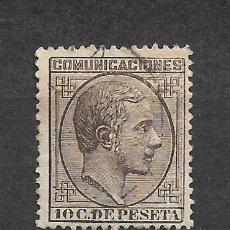Sellos: ESPAÑA 1878 EDIFIL 192 USADO - 5/14. Lote 297055118
